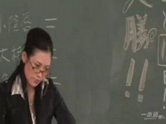Yui Komine - Group Bang Teacher